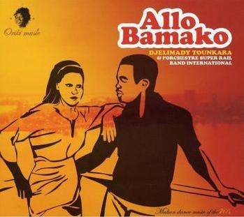 allo bamako