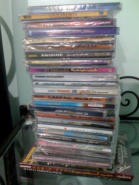 cds-before